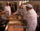 【ニコニコ動画】イタリア プーリア州の学校給食を解析してみた