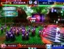 三国志大戦2 頂上対決 大紅蓮疾風軍 vs ばから軍