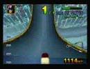 F-ZERO X 加速設定でマスタークラスガチプレイ EDIT CUP