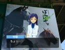 【アイドルマスター】なんか千早が北海道に行ってたみたいです その6