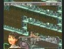 アジト3 プレイ動画2