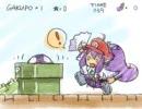 【がくっぽいど】スーパートルコ行進曲 - オワタ\(^o^)/ thumbnail