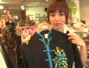 [20080730]落合祐里香「For You」特典DVD「愛を探して、横浜」Ch.4