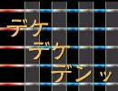 Tatshがまたすごい譜面を作ったようです beatmania IIDX