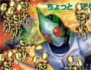 【MUGEN】 トキ☆ゴキ 第2話:オンドゥールとマギィー 【ダン】