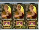 僧侶のアクエリオン(歌詞職人の歌詞つき)