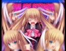 リトルバスターズ!【感じる】朱鷺戸沙耶のグルメレース【ECSTASYを!】 thumbnail