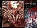 東方風神録 体験版 Lunatic 霊夢B 2.548億(例大祭版)