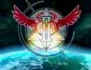 ギャラクシーエンジェルⅡ絶対領域の扉Wing of Destiny(Full)