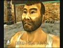 シェンムーⅡ 芭月涼の1人どうでしょう in 香港 第04夜