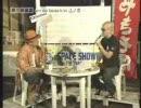 第三会議室 - 第三会議室in海の家スペシャル(ダイジェスト) No.2 thumbnail