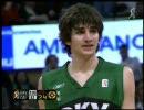 【ニコニコ動画】【バスケ】17歳の天才高校生 Part2を解析してみた