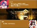 【三国志11】魔理沙の幻想郷帰還誌 その21『江陵のカメラマン』 thumbnail