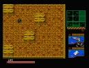 MSX2版メタルギア2 攻略9 カード9入手編