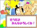愛の妖精ぷりんてぃん♪ 第12回 お花畑でレッツ・ぷりんてぃん♪