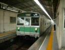 千代田線は大変な放送を流していきました。【動画版】