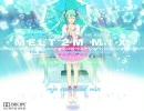 【サラウンド】『メルト2M MIX』高音質Surround Ver