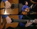 【ジャズ・ギター】「スペイン - Spain」渡辺香津美 【チック・コリア】 thumbnail