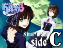 アイドルマスター 「iM@S KAKU-tail Party 3 LB」 6-C