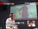 【ニコニコ動画】⑭出崎監督インタビュー、マンガ(劇画)からアニメ化への道!を解析してみた