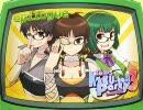 アイドルマスター 「iM@S KAKU-tail Party 3 LB」 Epilogue