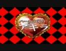 【咎狗の血TB】ハートの国のアキラ thumbnail