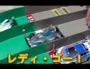 【ニコニコ動画】これだからミニ四駆はやめられないを解析してみた