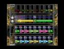 【バンブラDX】スウィートホーム 3曲 thumbnail