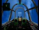 ZERO PILOT 銀翼の戦士