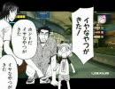 DEAD RISING プレイ動画 テクテク死霊記 part17 thumbnail