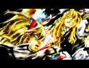 """【ニコニコ動画】東方VocalCollection """"Burning Force""""[原曲 恋色マスタースパーク]を解析してみた"""