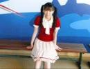 堀江由衣の天使のたまご 第305回 - 2008.08.03