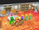 ドラクエ5 PS2版 蓋開けプレイ その2