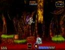 PSP 極魔界村 アーケードモードを攻略してみる 1-2