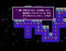 RPGツクール名作劇場 ぬいぐるず Part7「恋のクロスワード」