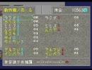 リンダキューブアゲイン 動物捕獲日誌 シナリオB Part15