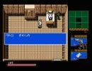 MSX2版メタルギア2 攻略10 カートリッジ入手編