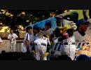 第26位:2008/08/01マツダオールスターゲーム試合前YYパークのグリーティング thumbnail