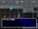 [PS]トルネコの大冒険2-もっと不思議なダンジョン-泥棒動画2