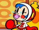 OH! スーパーミルクチャン第04話
