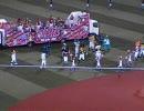 第72位:【080801】球宴のマスコット【その10】 thumbnail