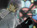 【がくぽ・KAITO】レクイエム-Lacrimosa(涙の日)【モーツァルト】