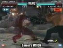Gamer's VISION 鉄拳5DR 韓国からソヨンドリ来襲! 第二弾! その6