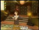 IDOLM@STER アイドルマスター 太陽のジェラシー 春香 ソロ