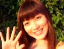 こんにちは初音みうです☆ thumbnail