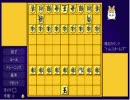 ハム将棋に10枚落として勝つ