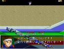 TAS  ミニ四駆シャイニングスコーピオン part3 thumbnail