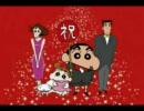 【ニコニコ動画】【作業用BGM】クレヨンしんちゃん スーパー・ベスト30曲入りだゾ!を解析してみた