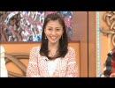 NEWSZERO お天気キャスター小林麻央 画像