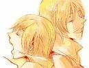 【KAITO】リナリア - 第二章 - 【MEIKO】